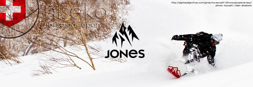 Jones-Hovercraft-snowboard-review-niseko-hokkaido-japan-powder-snowboarding
