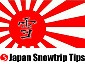 Japan Snowtrip Tips - Skiing & Snowboarding Travel Resource with Japan Transport Info, Japan Ski Area Reviews, Cultural Advice, Sights & Sidetrips away from the ski slopes and more